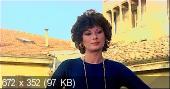 Жена в отпуске... любовница в городе / La moglie in vacanza... l'amante in citta (1980) DVDRip