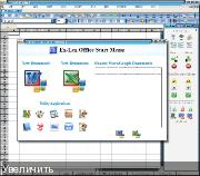 SSuite Ex-Lex Office Pro 2.16 Portable by Tango