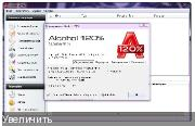 Alcohol 120% 2.0.3 Build 7612 Free Edition ML/Rus