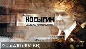 http://i58.fastpic.ru/thumb/2015/0425/ee/03c057209196eddf0858f8bd062320ee.jpeg