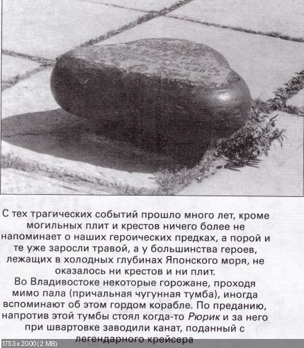 http://i58.fastpic.ru/thumb/2015/0430/41/353d44a3066568d123ea11bc63d6b241.jpeg