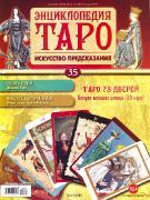 http://i58.fastpic.ru/thumb/2015/0505/2c/dcda84e0fbc8185b9cfa11c0946d052c.jpeg