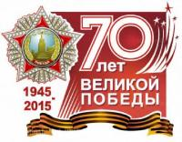 http://i58.fastpic.ru/thumb/2015/0508/b6/d4cae76b9000d35da1550f60baa609b6.jpeg