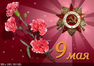 http://i58.fastpic.ru/thumb/2015/0509/a2/00be578a0f40790d6d08fee866e6b5a2.jpeg