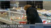 ������ ��������. ������������� (2015) HDTVRip 720p