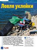 http://i58.fastpic.ru/thumb/2015/1018/dc/ac35d2a7149fe97137c7b7a2ed997ddc.jpeg