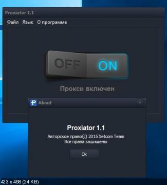 Proxiator 1.1