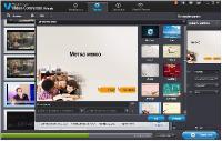 Wondershare Video Converter Ultimate 8.5.0.1 Portable (RUS|MULTI)
