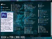 WPI x86/x64 KottoSOFT v.1