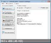 EasyBCD 2.3.0.207 Community Edition + Portable + Portable by PortableWares
